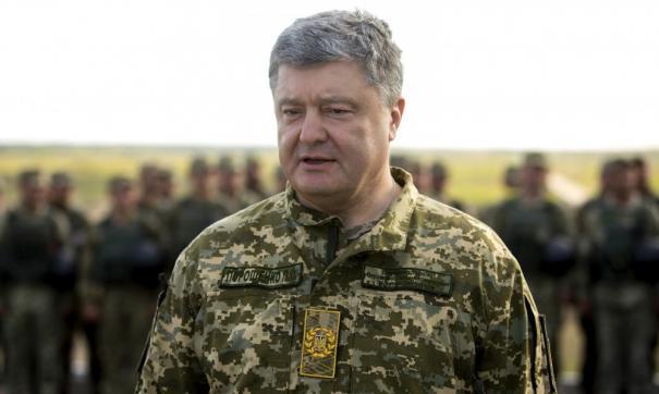 Порошенко обвинил Россию в «развале» украинской армии
