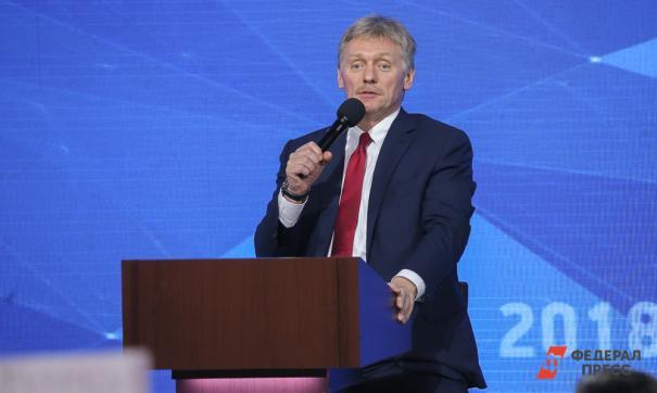За разяснениями Песков повествовал обратиться в нижнюю палату парламента