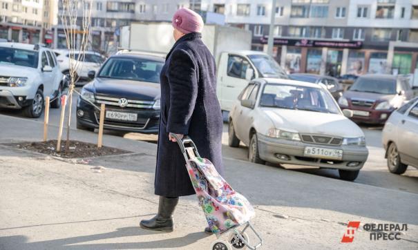 Реальный уровень доходов россиян в 2018 году упал на 0,2 %