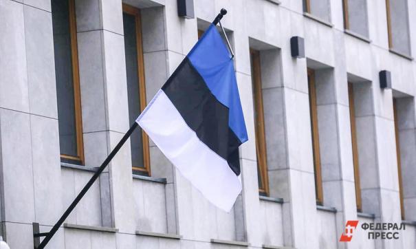 Хенн Пыллуаас заявил о планах решить вопрос с «оккупированными» Россией территориями