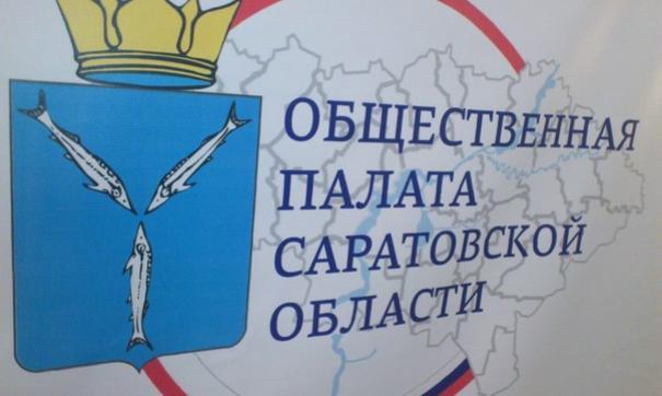 Место в Общественной палате освободилось после ухода в отставку Александра Ландо