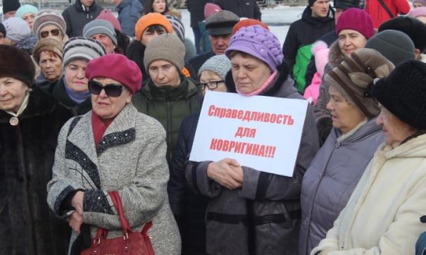 Жители Чебаркуля собрались на площади Ленина