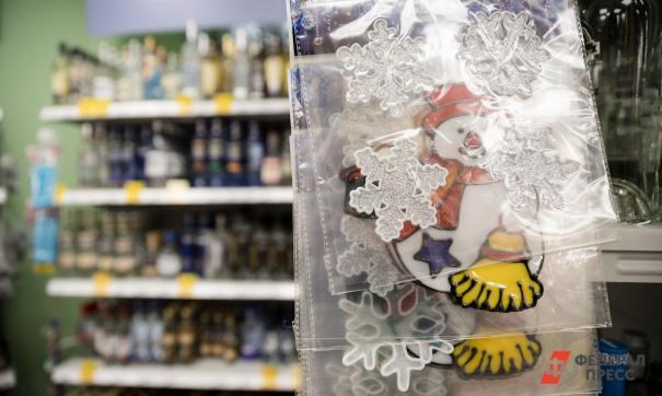 Кировские власти считают нецелесообразным отодвигать алкомаркеты от детсадов, школ и больниц