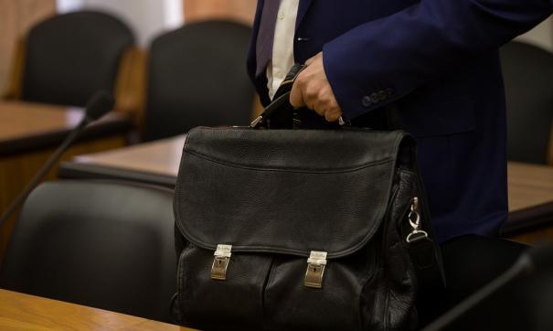 Пост остается вакантным после отставки Александра Ландо