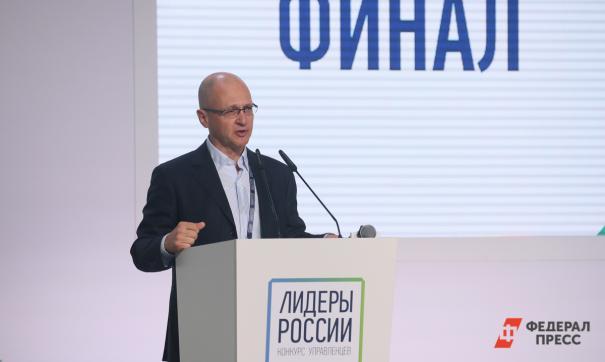 Шесть нижегородцев вошли в сотню лучших управленцев России