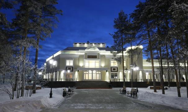 В Когалыме торжественно открыли филиал Малого театра