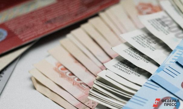 Председатель ТСЖ расходовал деньги жильцов за оплату коммунальных услуг