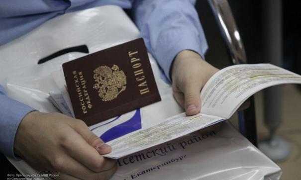 Россияне еще год смогут въезжать в Северную Македонию без визы