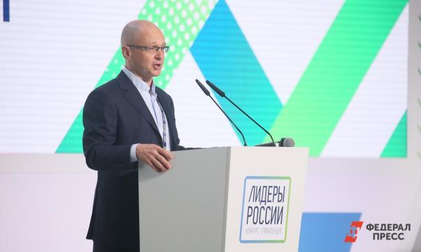 В Сочи объявлены победители второго конкурса управленцев «Лидеры России»