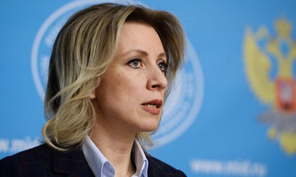 «Спасибо, господин Помпео». Захарова обвинила госсекретаря США в сокрытии реального положения дел в Крыму