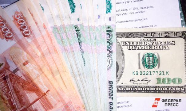 Злоумышленники в Москве избили охранника и похитили 6 миллионов рублей