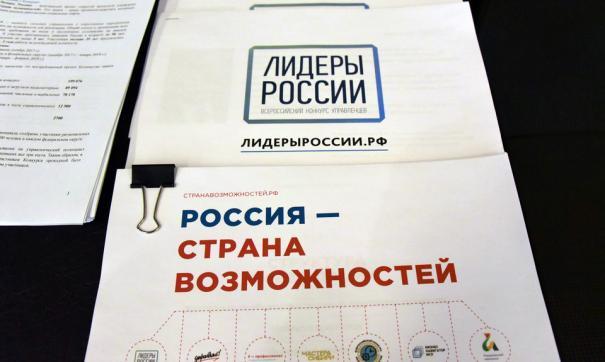 Победители конкурса приняли участие в дискуссии на форуме