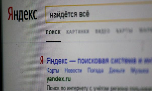 «Аура» уже вторая соцсеть «Яндекса». Первая закрылась в 2014 году