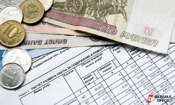 Договоренность о снижении цены на газ приведет к снижению стоимости тарифов ЖКХ для украинцев