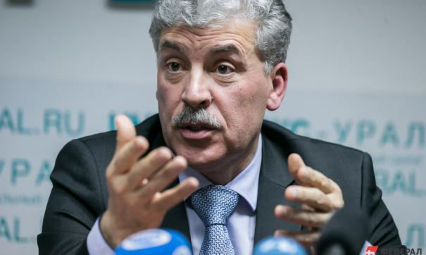 В ЦИК начали обращаться с просьбами не допустить Грудинина до депутатского мандата