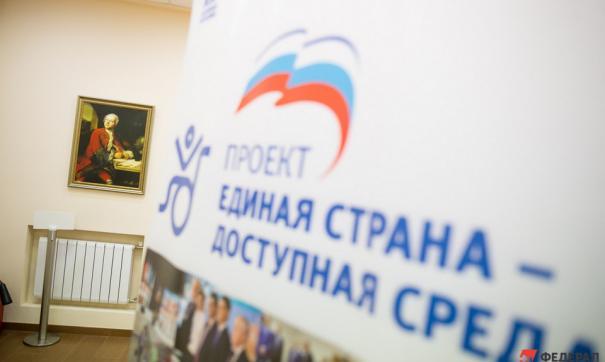 Партия будет отслеживать ход выполнения национальных проектов в регионах