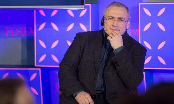 Организация, основанная Ходорковским, временно осталась без сайта