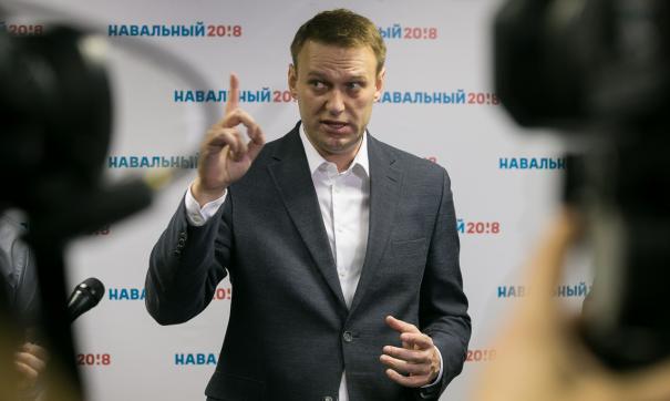 Алексей Навальный сосчитал стоимость недвижимости всей семьи Голубева