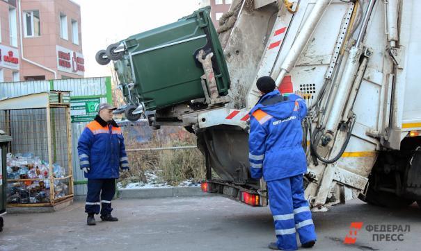 Теперь стоимостью вывоза мусора займутся ФАС и прокуратура