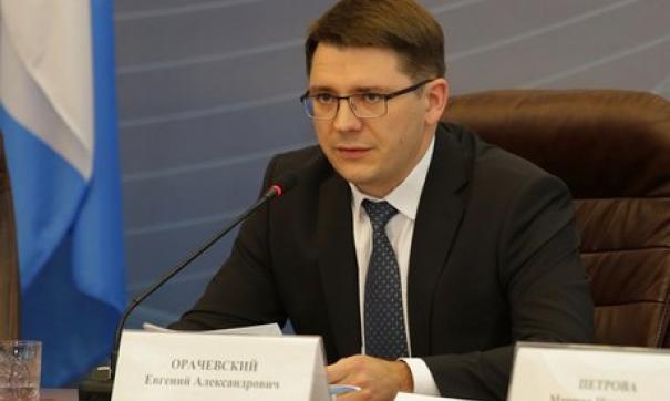 Экс-министр экономического развития Иркутской области стал вице-премьером в Забайкалье