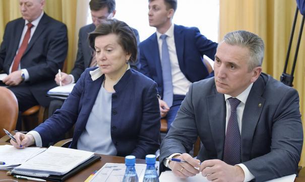 Александр Моор, Наталья Комарова