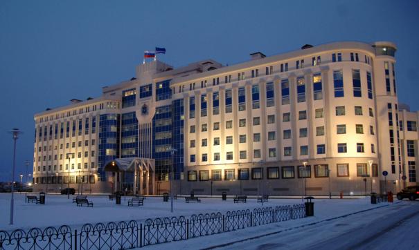 Правительство Ямала