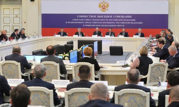 Решетников принял участие в заседании секретаря Совбеза РФ и полпреда в ПФО
