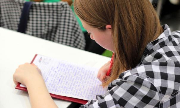 Образовательные мероприятия прошли в семи крупных городах России