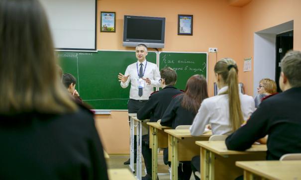 Уроки для школьников провели триста финалистов