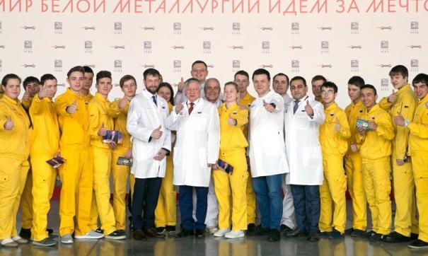Карпов рассказал будущим металлургам о своей истории успеха