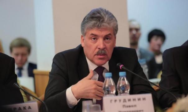 Иностранные счета и акции мешают Грудинину получить мандат депутата Госдумы