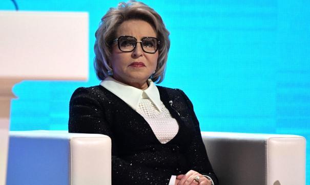 Матвиенко надеется, что женщин-победительниц «Лидеров России» будет больше