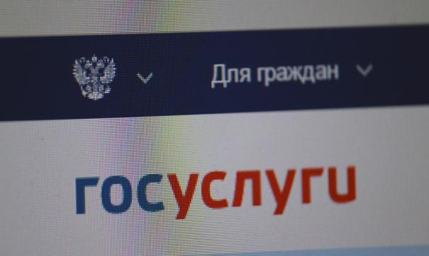 Международное консалтинговая группа BCG изучила востребованность цифровых технологий на рынке госуслуг России.