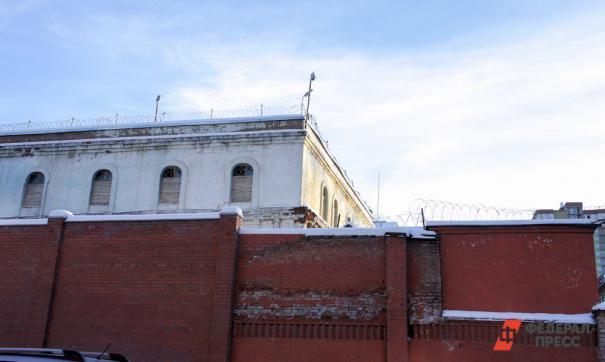 Глава района арестован в Магнитогорске