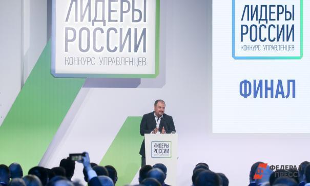 14 петербуржцев стали победителями конкурса «Лидеры России»
