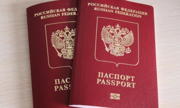 Петербуржцы в Бурятии пытались пересечь границу по паспортам родственников