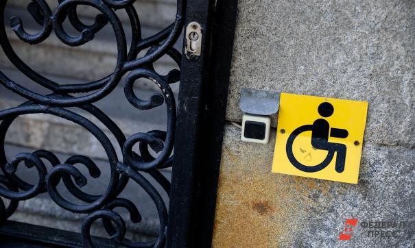Петербургская прокуратура требует от компаний устроить на работу инвалидов