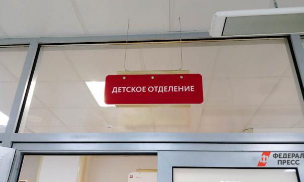 В Петербурге малыш получил ожоги пищевода и желудка, наевшись марганцовки
