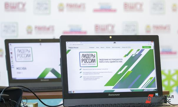 Беглов прилетел в Сочи, чтобы поддержать петербургских финалистов конкурса «Лидеры России»