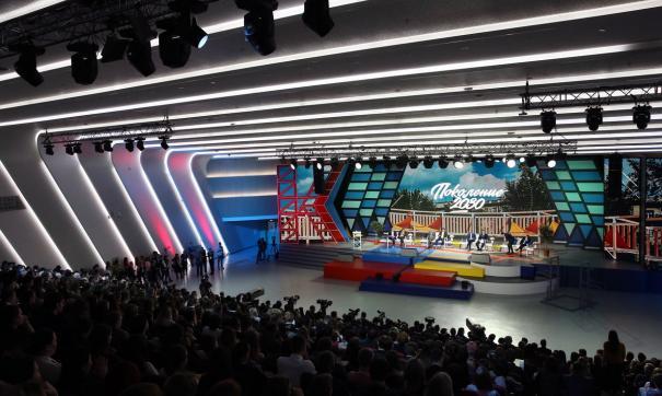Красноярский экономический форум проходит с 28 по 30 марта в деловом центре «Сибирь»