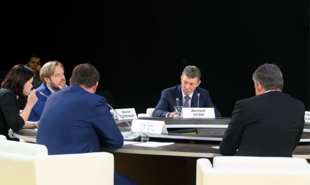 Красноярский экономический форум проходит с 28 по 30 марта в формате российского саммита конкурентоспособности
