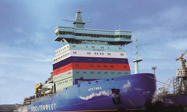 Международный арктический форум