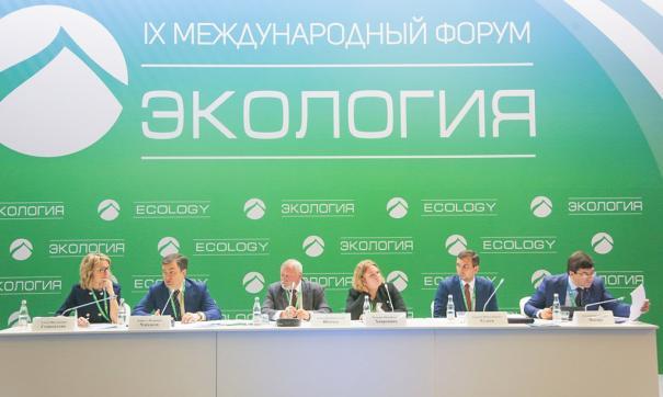 Салагай представит свой доклад в рамках одной из сессий форума «Экология»