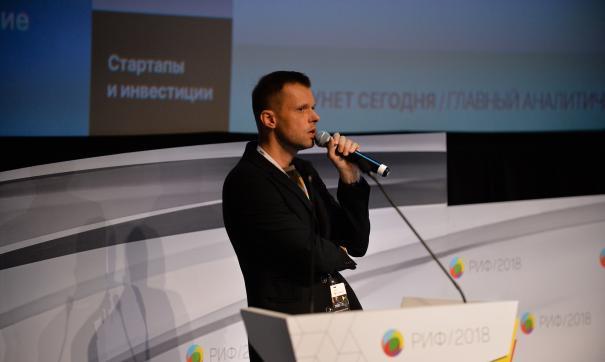 РИФ+КИБ 2019 пройдет с 17 по 19 апреля в Подмосковье