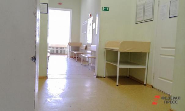 Женщина пришла в поликлинику и умерла.