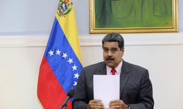 Девять из десяти венесуэльцев хотят отставки Мадуро, говорят социологи