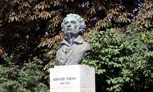 Потомка Пушкина побили в Измайловском парке