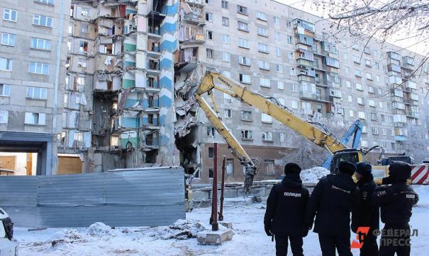 Прокуратура: нарушений при выплатах после взрыва в Магнитогорске нет