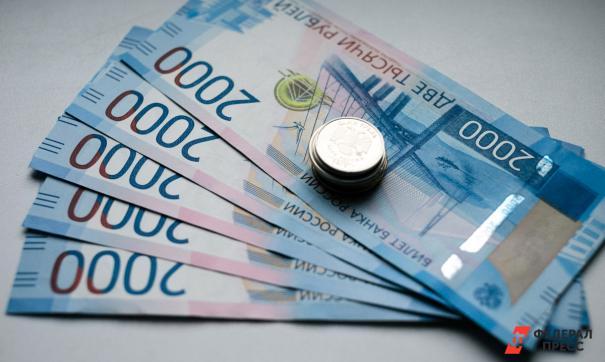 Забайкальский край получит более 9 млрд рублей единой дальневосточной субсидии