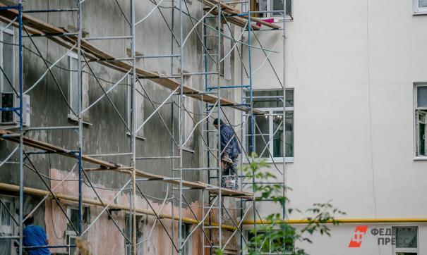 В Курганской области Фонд капремонта изменит подход в работе с подрядчиками